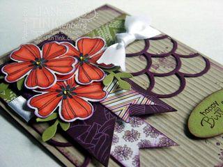 FlowerShop072014b